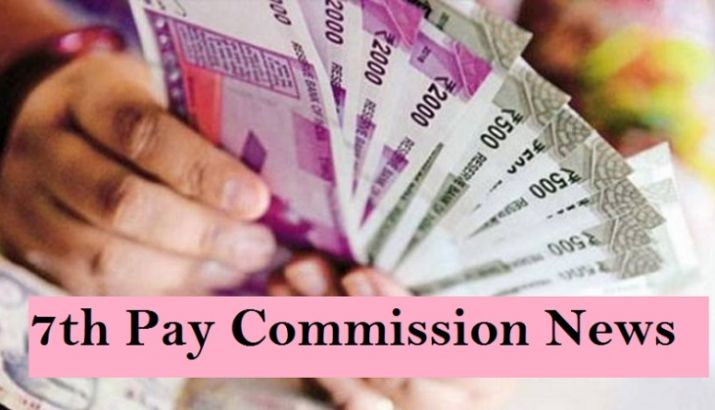 7th-pay-commission-noobfeeds